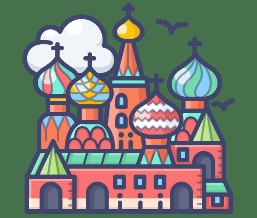 Geriausi 46 Internetinis Kazino Rusija 2021-iais